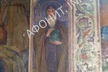 Преподобный Ромил Видинский. Роспись кафедрального собора г. Видин (Болгария)