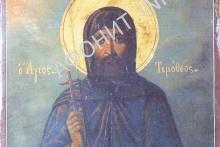 Преподобномученик Тимофей Эсфигменский
