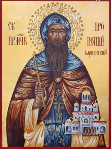 Святой преподобномученик Прокопий, Варненский, Смирнский