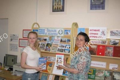 rostov biblioteka