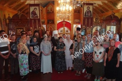 rus konstantinopol