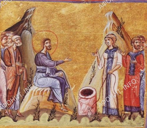 Беседа Христа с самарянкой. Миниатюра Евангелия XI в. Дионисиат. Афон