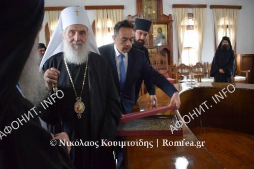serbias oros-15 30094002847 o