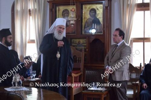 serbias oros-16 30094002727 o