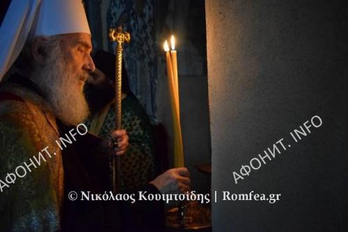 serbias oros-35 30093999807 o
