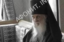 shiarhim Ieremiya Alehin