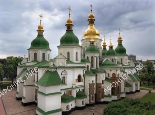 sofiya kiev