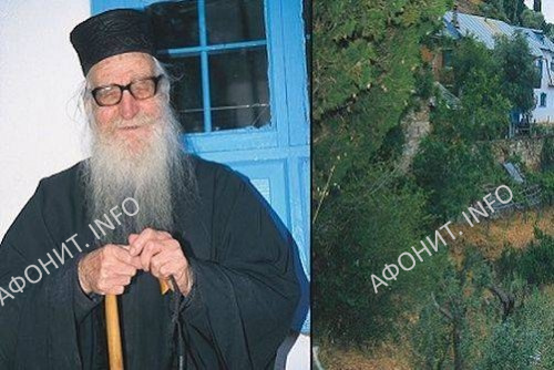 Отец Дионисий из скита Колицу