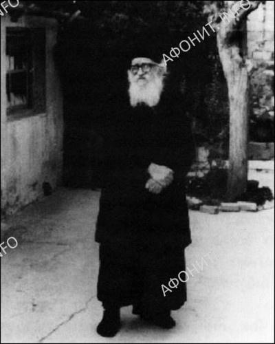 Афонский старец Хрисанф, духовник скита Праведной Анны (1894–1981)