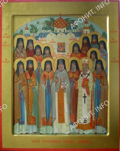 Икона Глинских святых