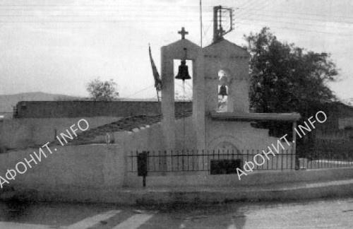 Храм Святой Троицы на углу улиц Орфея и Праведной Анны в Вотаниконе