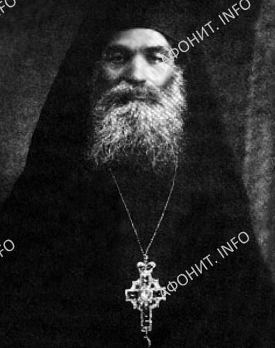 Отец Иероним из Симонопетра