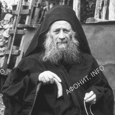st Iosif Isihast 3