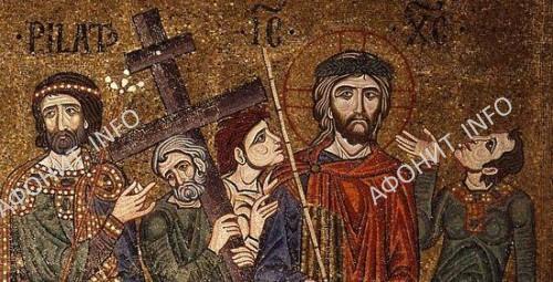 Несение креста. Собор Святого Марка, Венеция. Италия, XII в