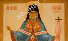 Святитель Игнатий (Гозадинов) Мариупольский