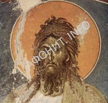Иоанн Креститель. Фреска монастыря Грачаница. XIV век.