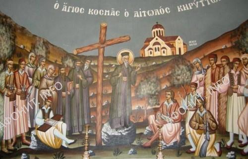 Святой равноапостольный Косма Этолийский