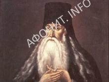 sv Paisius Velichkovslij