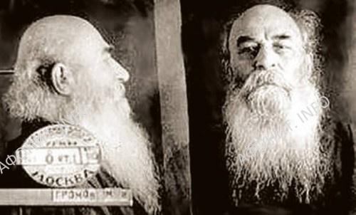 svmch IlarionGromov