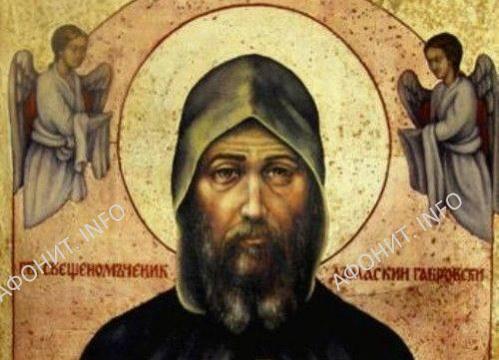 Св. священномученик Дамаскин