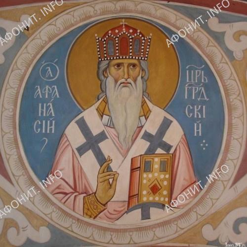 Свт. Афанасий, патриарх Константинопольский, Лубенский и Харьковский чудотворец