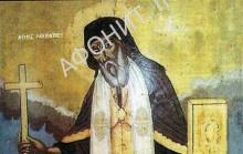 Святитель Макарий Коринфский