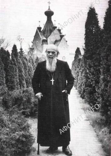 Святитель Николай (Велимирович). Последние годы жизни