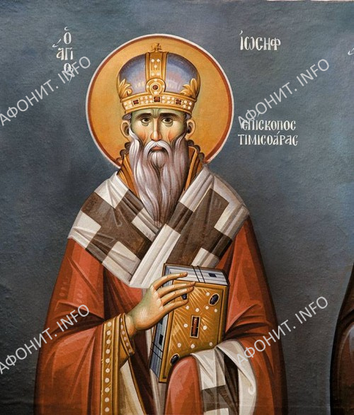 Святитель Иосиф Новый