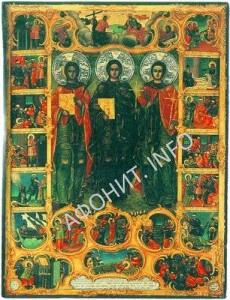 Игнатий Афонский, Акакий и Евфимий