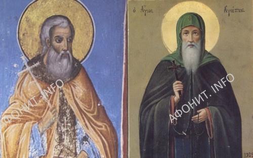 Преподобные Агапий и Никодим Ватопедские