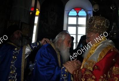 Константинопольский патриарх Варфоломей и игумен Пантелеимонова монастыря схиархимандрит Иеремия