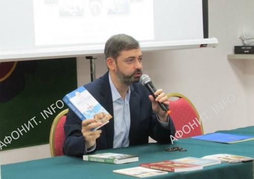Директор Международного института афонского наследия в Украине Сергей Шумило