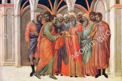 Иуда предает Христа за 30 серебренников