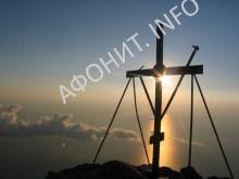 Вершина Афона