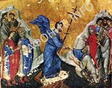 Воскресение Христово. Книжная миниатюра. Византия. XIII век. Греция. Афон. Иверон
