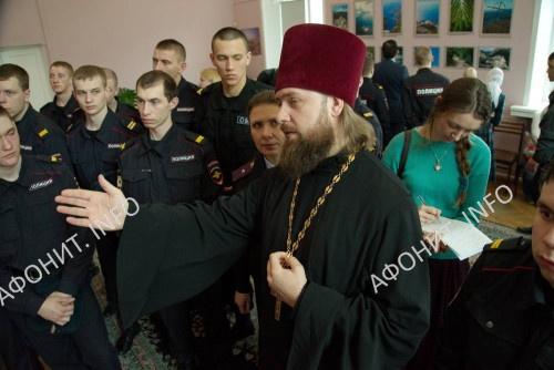 vustavka chelyabinsk 2