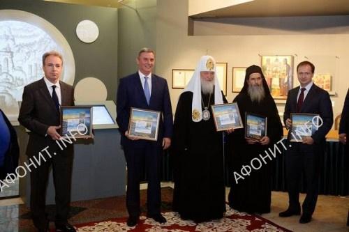 Церемония гашения художественной почтовой марки «1000 лет присутствия русских на Святой Горе Афон»