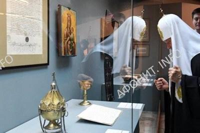 Выставка «Русь и Афон»
