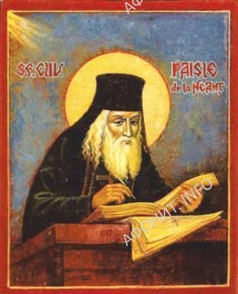 prp PaisiyVelichkovskiy