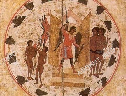 26 февраля - Воспоминание Адамова изгнания. Прощенное воскресенье