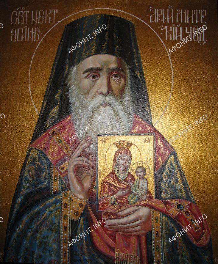 NektariyEginskiy Всемирното Православие - В РУМЪНИЯ СА РЕГИСТРИРАНИ СЛУЧАИ НА ИЗЦЕЛЕНИЕ ОТ РАК ПО МОЛИТВИТЕ НА СВ. НЕКТАРИЙ ЕГИНСКИ