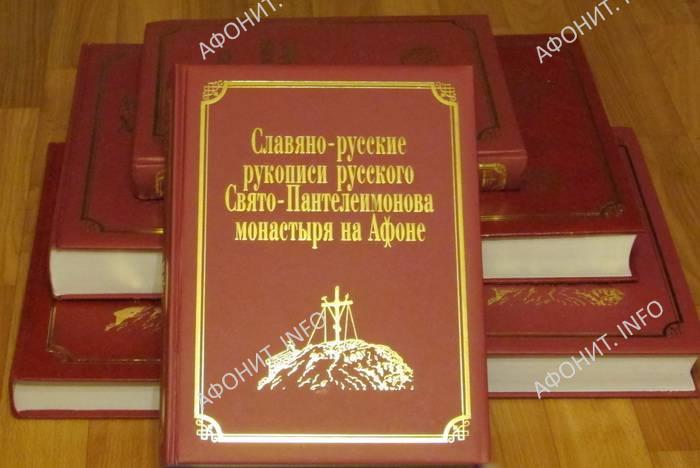 akademiya-poslushaniya-chitat-menya-viebali-vmeste-s-zhenoy