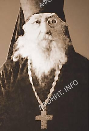 Схиигумен Алексий (Осколков)