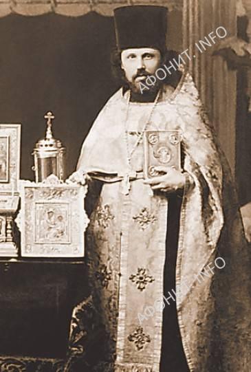 Иеромонах Феофан (Сердобинцев)