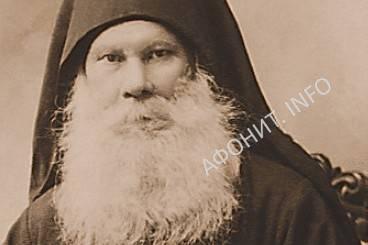 Иеросхимонах Константин (Семерников)