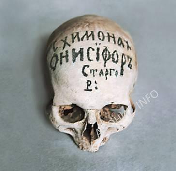 Мощи схимонаха Онисифора (Ищенко)
