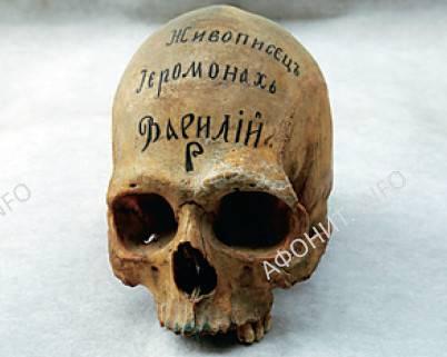 Мощи иеромонаха Василия (Селезнева)