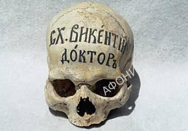 Схимонах Викентий (Глотов)