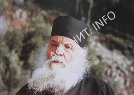 Папа Янис