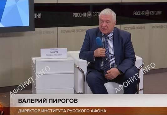 russkiy-institut-chast-porno-s-russkim-perevodom